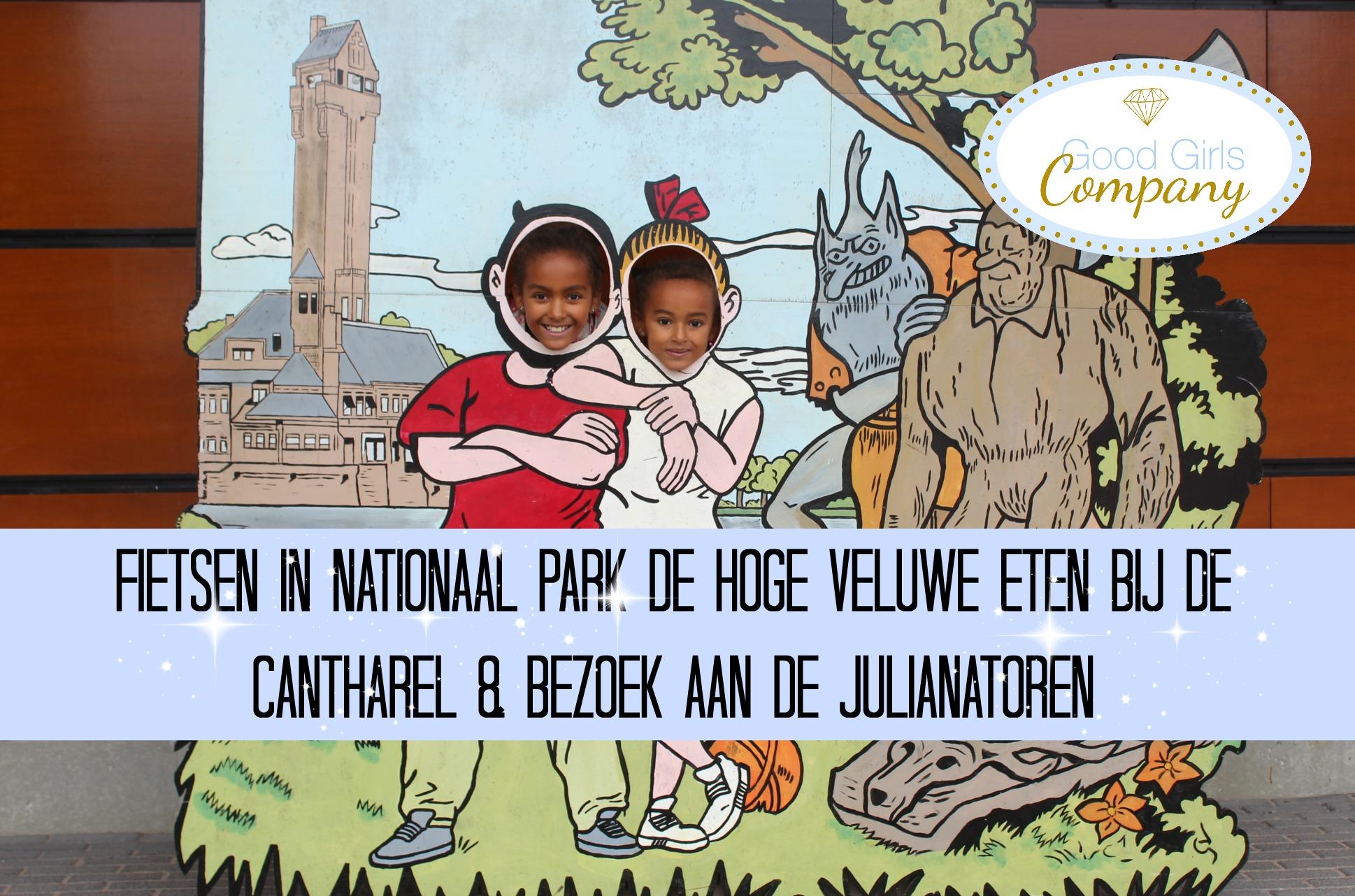 Uitstapjes-kinderen-fietsen-Nationaal-park-Hoge-Veluwe-GoodGirlsCompany